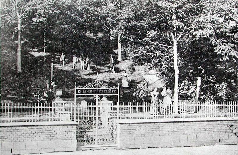 Gradsko šetalište početkom 20. stoljeća